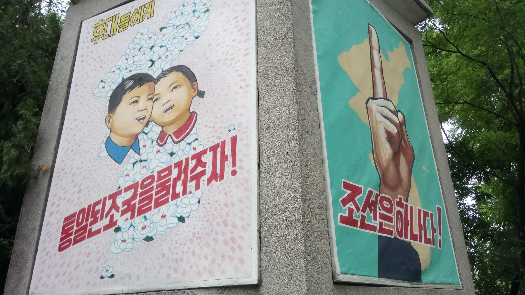 Corée31