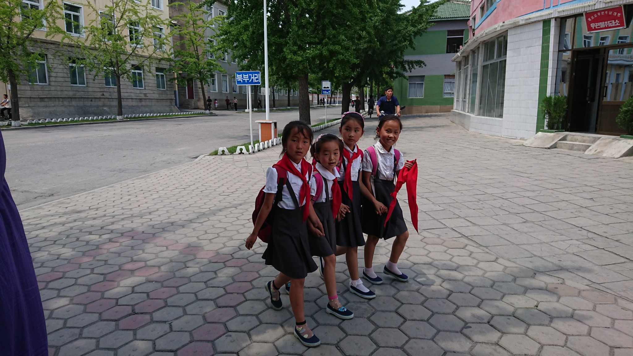 Corée37