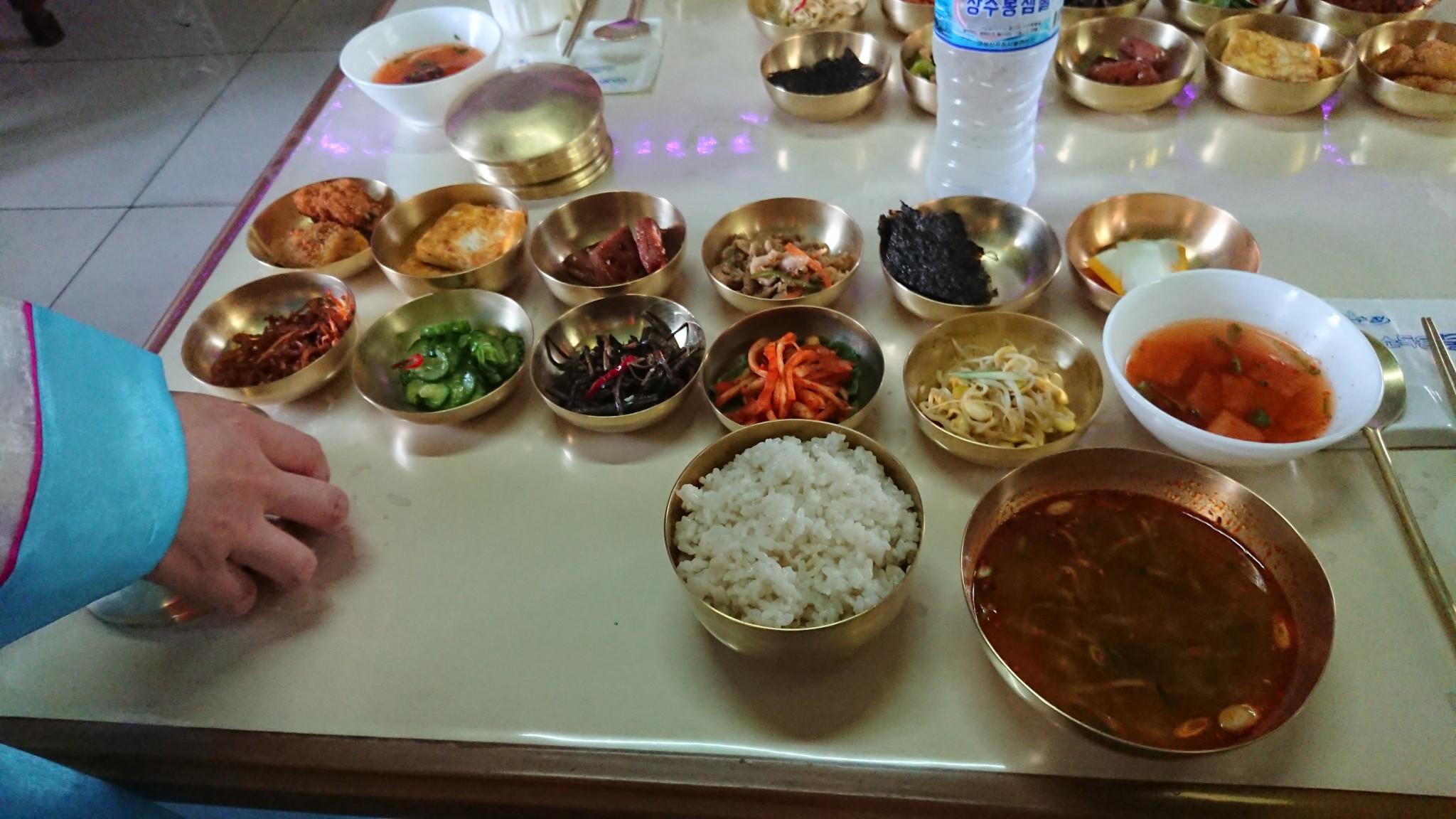 Corée43