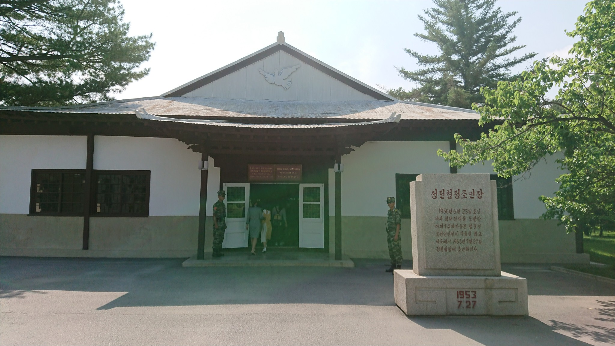 Corée28