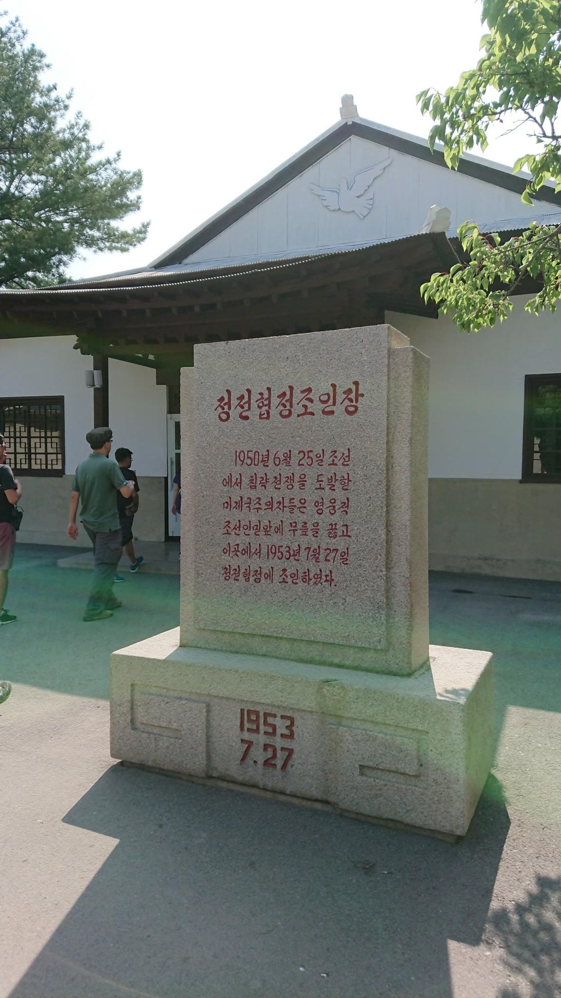 Corée30