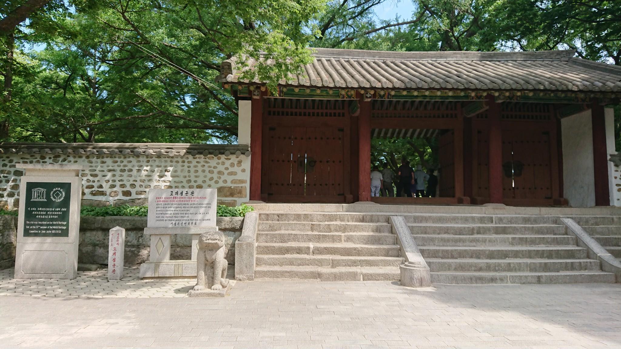 Corée40
