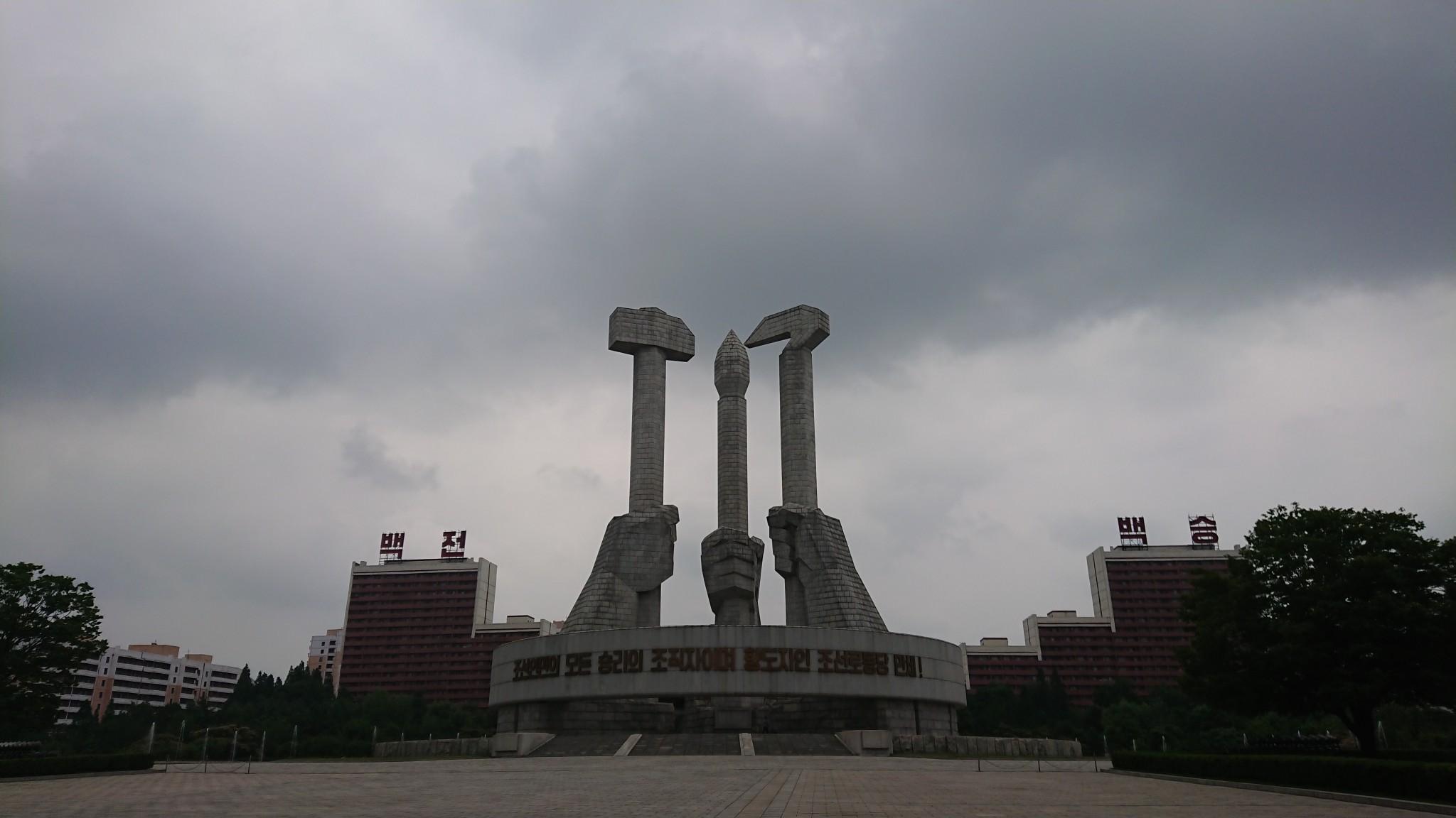 Corée6