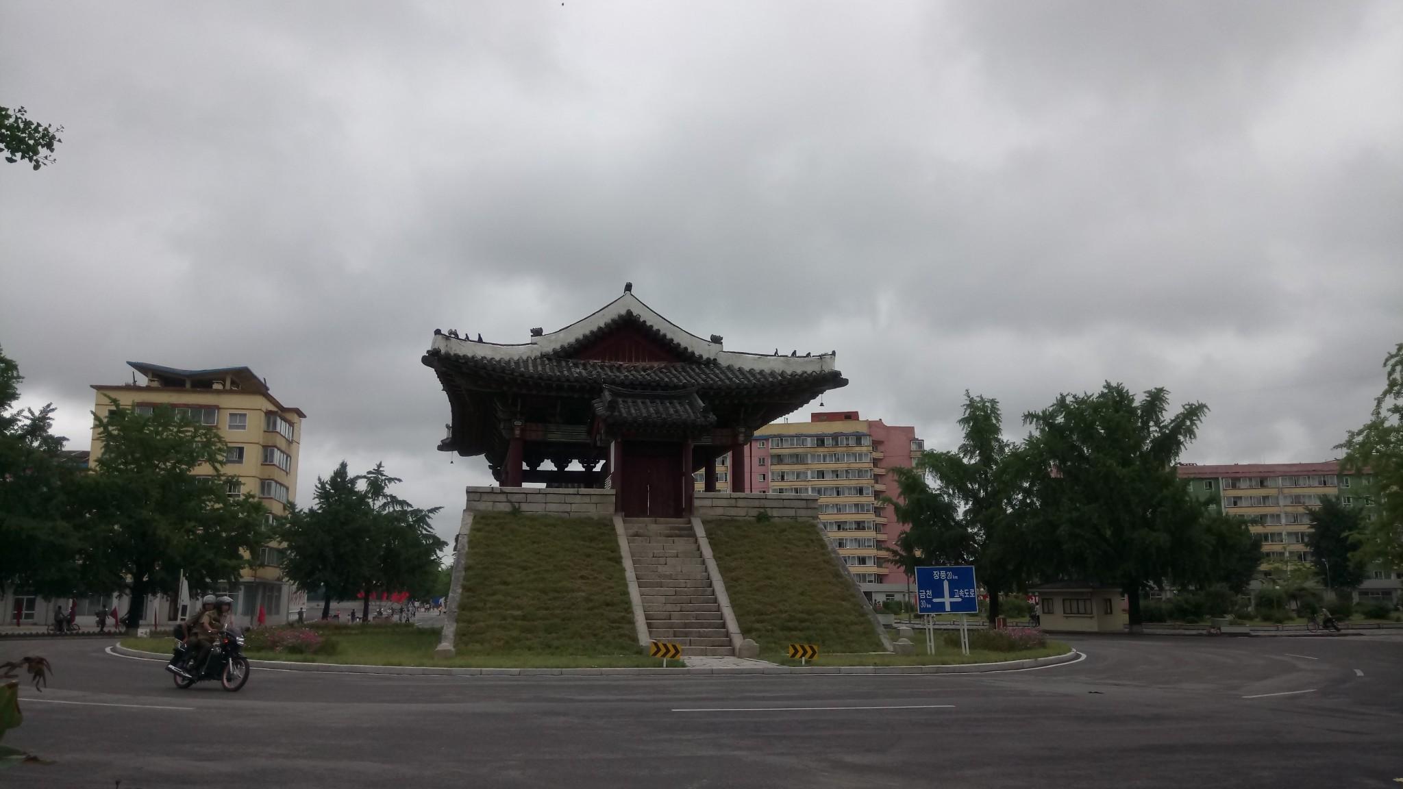 Kaesong38